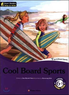 (신간) Cool Board Sports (영문판)