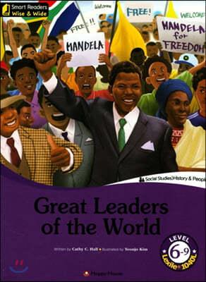 (신간) Great Leaders of the World (영문판)