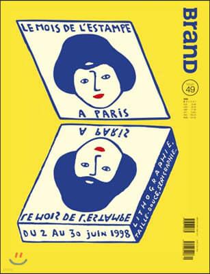 BranD (격월간) : 2020년 vol. 49