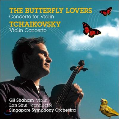 Gil Shaham 첸 강 / 잔하오 허: 나비 연인 / 차이코프스키: 바이올린 협주곡 (Gang Chen / Zhanhao He: The Butterfly Lovers / Tchaikovsky: Violin Concerto)