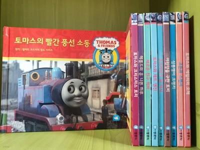 아동문학사) 토마스와 친구들