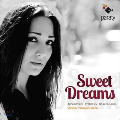 Varduhi Yeritsyan 어린이 피아노 교육을 위한 작품 모음집 (Sweet Dreams)