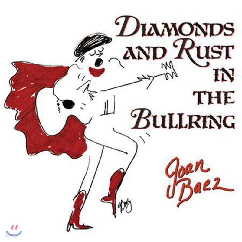 Joan Baez (조안 바에즈) - Diamonds and Rust in the Bullring [2LP]