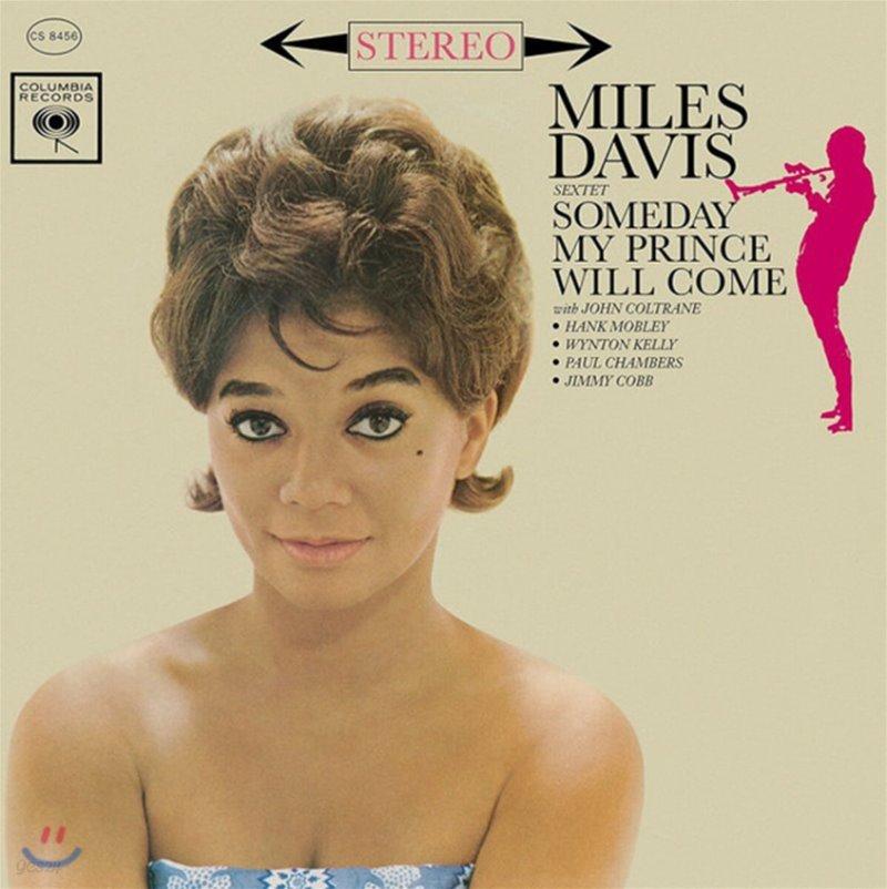 Miles Davis (마일즈 데이비스) - Someday My Prince Will Come [LP]