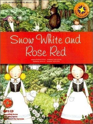 Snow White and Rose Red 하얀 눈과 빨간 장미