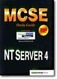 특별판 MCSE NT SERVER 4