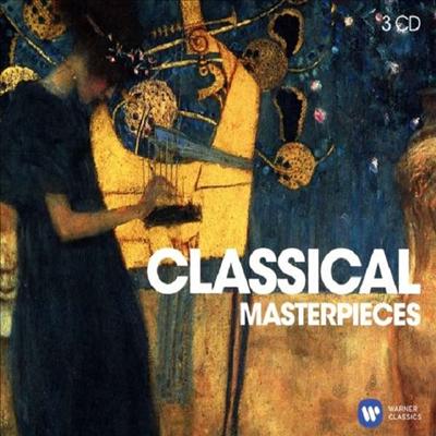 클래식 마스터피스 (Classical Masterpieces) - 여러 아티스트