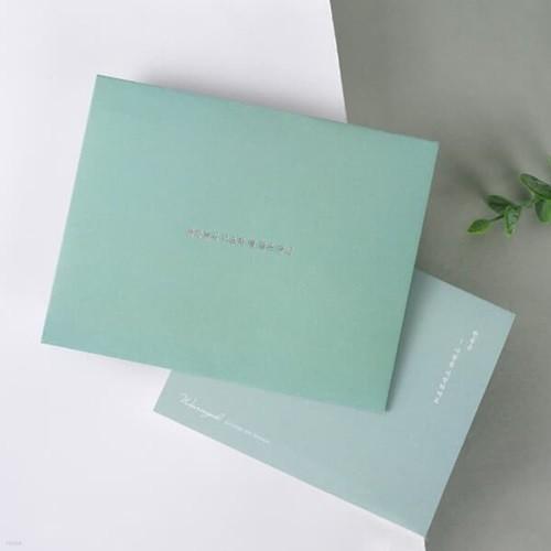 시를 담아 보냅니다, 문학 카드 (엽서카드 + 봉...