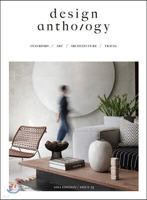 Design Anthology (계간지) : 2020년 No.25 홍콩판