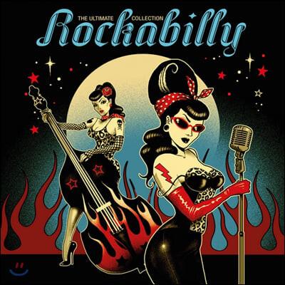 로커빌리 모음집 (The Ultimate Rockabilly Collection) [투명 레드 컬러 2LP]