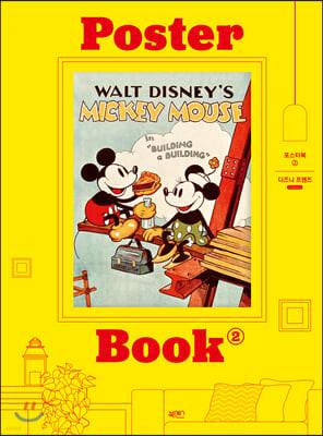 포스터북 디즈니프렌즈 클래식