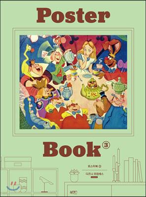 포스터북 디즈니프린세스 클래식