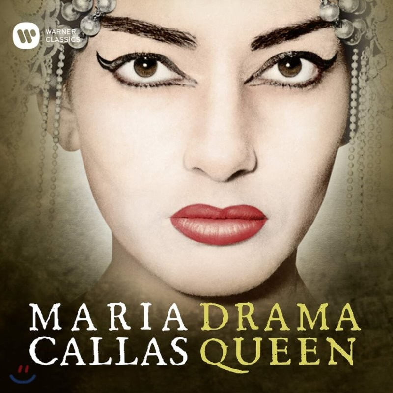 Maria Callas 마리아 칼라스 베스트 앨범  (Drama Queen)