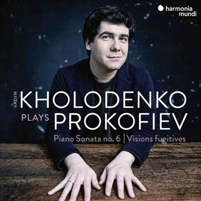 프로코피에프: 피아노 소나타 6번 & 찰나의 환영 (Prokofiev: Sonata No. 6 & Visions Fugitives) - Vadym Kholodenko