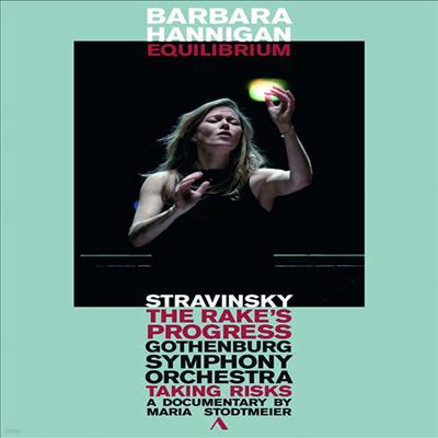 스트라빈스키: 난봉꾼의 행각 (Stravinsky: The Rake's Progress)(한글무자막)(DVD) - Barbara Hannigan