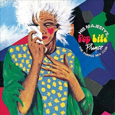 Prince - His Majesty's Pop Life / The Purple Mix Club (Limited Release) (Cardboard Sleeve (mini LP)(일본반)