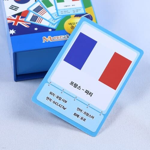 세계여러나라 국기카드 메모리게임 / 2-4인