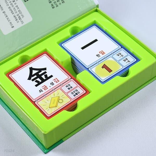한자카드 8급 메모리게임 / 2-4인