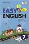 EBS ���� EASY ENGLISH �ʱ޿���ȸȭ (��) : 7�� [2013]