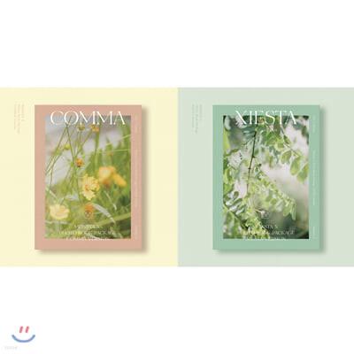 몬스타엑스 (MONSTA X) - 몬스타엑스 2020 화보집 [SET]