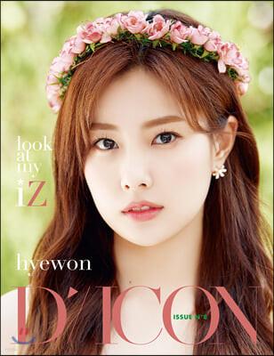 D-icon 디아이콘 vol.08 IZ*ONE, look at my iZ - KANG HYE WON (강혜원)