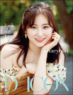 D-icon 디아이콘 vol.08 IZ*ONE, look at my iZ - LEE CHAE YEON (이채연)