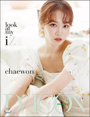 D-icon 디아이콘 vol.08 IZ*ONE, look at my iZ - KIM CHAE WON (김채원)
