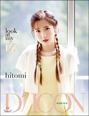 D-icon 디아이콘 vol.08 IZ*ONE, look at my iZ - HONDA HITOMI (혼다 히토미)