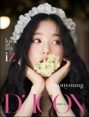 D-icon 디아이콘 vol.08 IZ*ONE, look at my iZ - JANG WON YOUNG (장원영)