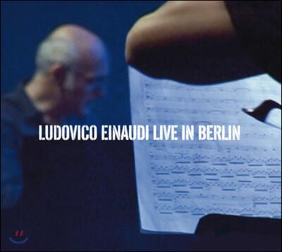루도비코 에이나우디 베를린 라이브 실황 (Ludovico Einaudi - Live In Berlin)