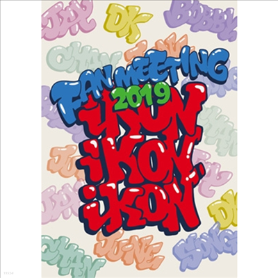 아이콘 (iKON) - Fan Meeting 2019 (3Blu-ray)(Blu-ray)(2020)