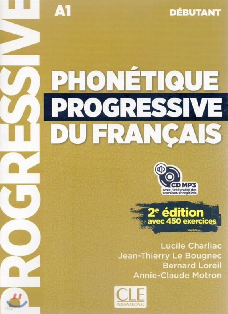 Phonetiques Progressive Debutant. Livre (+CD MP3)