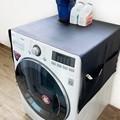 주니어앤시니어 PU 방수 드럼 세탁기커버 건조기커버 냉장고커버