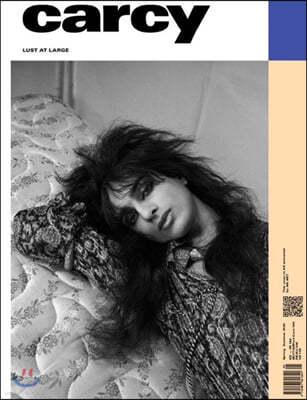 Carcy Magazine (반간) : 2020년 Spring/Summer (No.5)