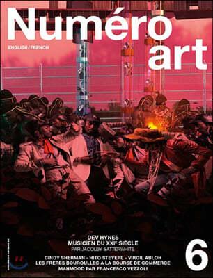 Numero Art  (반년간) : 2020년 No.6