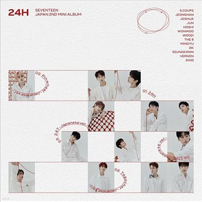 세븐틴 (Seventeen) - 24H (CD+20P Photobook)