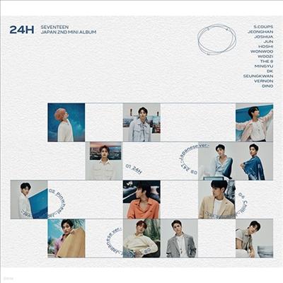 세븐틴 (Seventeen) - 24H (CD+M Card) (초회한정반 C)