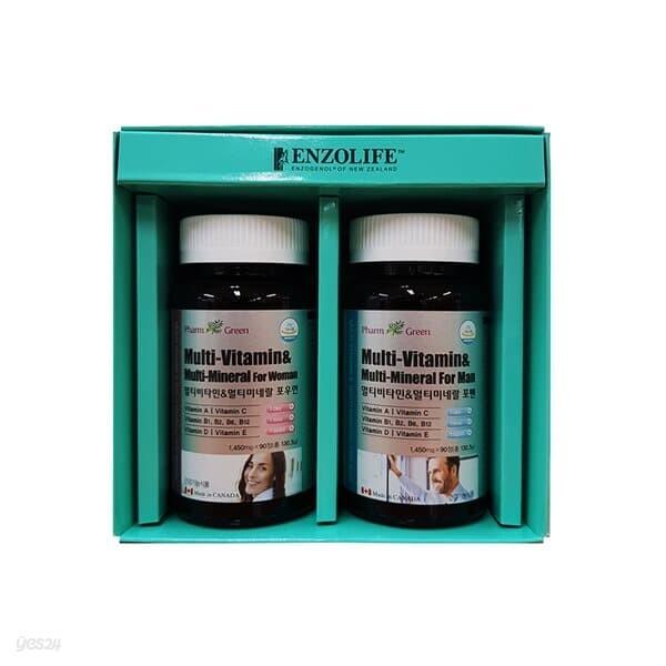 팜그린 남녀 멀티비타민&미네랄 2종 선물세트(백화점 선물포장+쇼핑백포함)