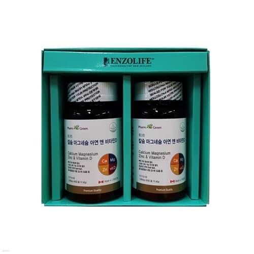 팜그린 칼슘 마그네슘 2종 선물세트(백화점 선물포장+쇼핑백포함)