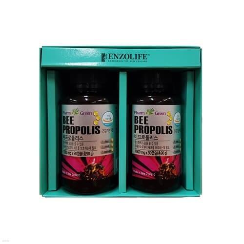 팜그린 프로폴리스 2종 선물세트(백화점 선물포장+쇼핑백포함)