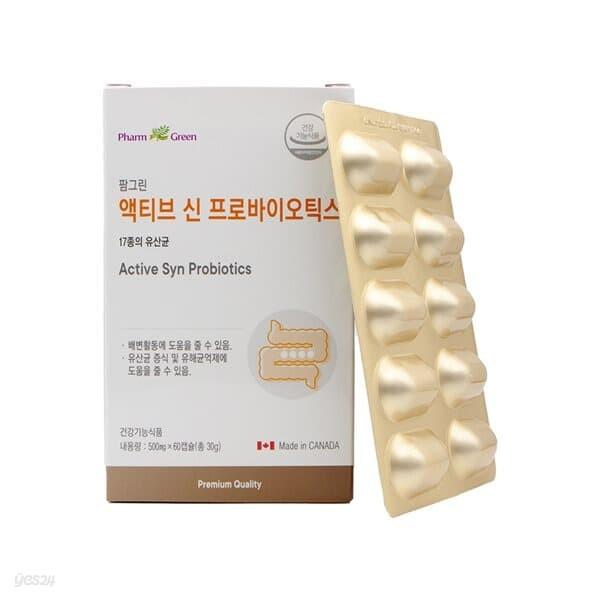 팜그린 액티브 프로바이오틱스 500mg x 60캡슐