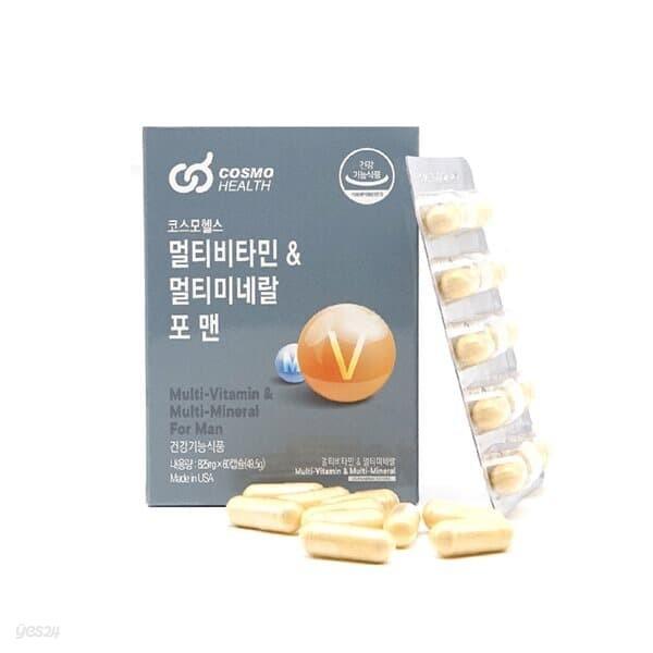 코스모헬스 멀티비타민&미네랄 포맨 825mg x 60캡슐