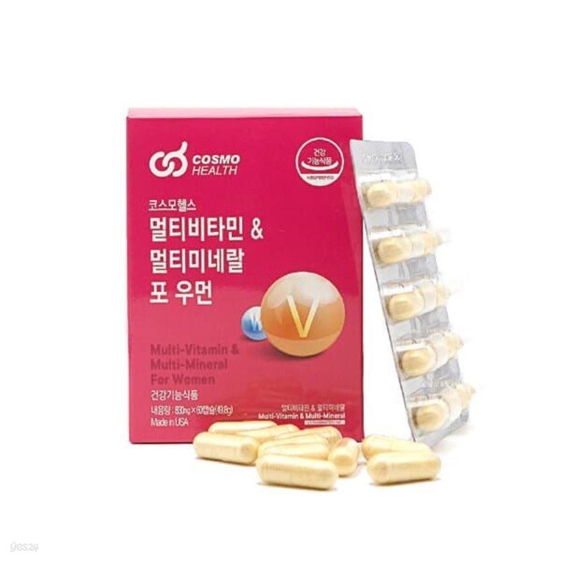 코스모헬스 멀티비타민&미네랄 포우먼 830mg x 60캡슐