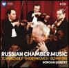 Borodin Quartet 보로딘 사중주단이 연주하는 러시아 실내악 작품집 (Russian Chamber Music)