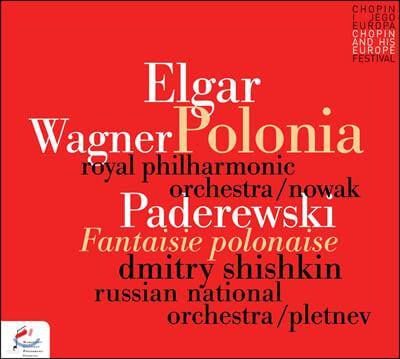 Dmitry Shishkin 바그너: '폴로니아' 서곡 / 엘가: 교향적 프렐류드 '폴로니아' / 파데레프스키: 환상 폴로네즈