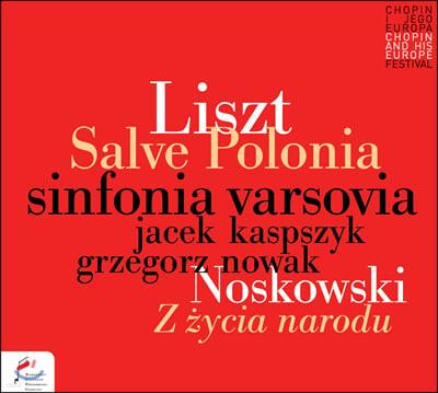 Grzegorz Nowak 리스트: 오라토리오 '성 스타니슬라우스' 중 '살베 폴로니아' / 노스코프스키: '나라의 삶으로부터'