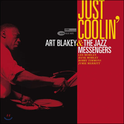 Art Blakey & The Jazz Messengers (아트 블래키 앤 재즈 메신저스) - Just Coolin'