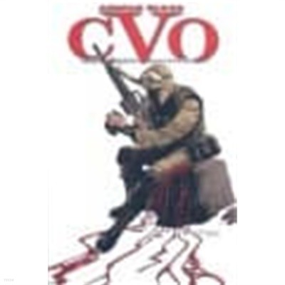 Cvo African Blood (Paperback)