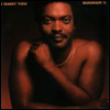 Booker T. Jones - I Want You