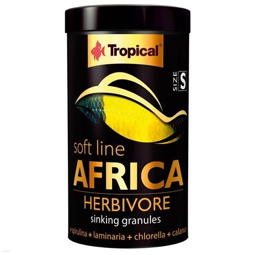 트로피칼 본사 - 소프트라인 아프리카 초식 size S tin 100ml / 60g 무료배송
